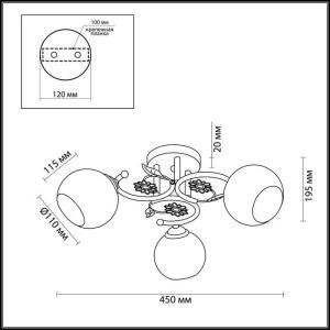Люстра потолочная — 3000/3C — LUMION — Мощность 3*40W