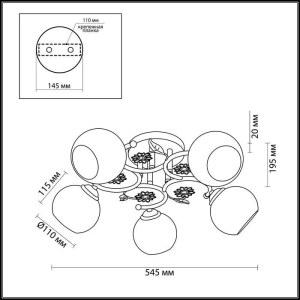 Люстра потолочная — 3000/5C — LUMION — Мощность 5*40W
