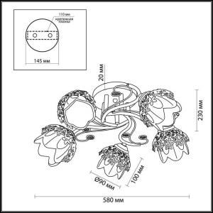 Люстра потолочная — 3002/5C — LUMION — Мощность 5*40W