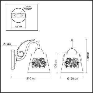 Бра — 3003/1W — LUMION — Мощность 40W