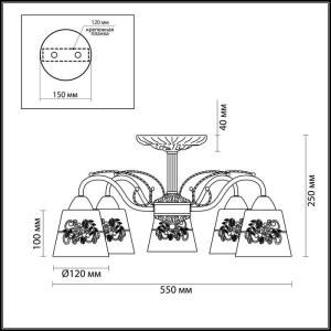 Люстра потолочная — 3003/5C — LUMION — Мощность 5*40W