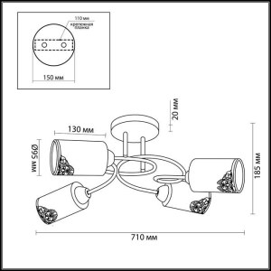 Люстра потолочная — 3012/4C — LUMION — Мощность 4*40W