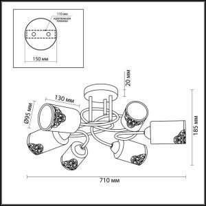 Люстра потолочная — 3012/6C — LUMION — Мощность 6*40W