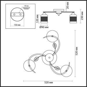 Люстра потолочная — 3022/3C — LUMION — Мощность 3*60W
