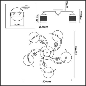 Люстра потолочная — 3022/5C — LUMION — Мощность 5*60W