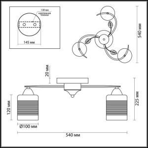 Люстра потолочная — 3029/3C — LUMION — Мощность 3*60W