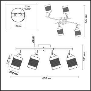 Люстра потолочная — 3029/4CA — LUMION — Мощность 4*60W