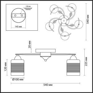 Люстра потолочная — 3029/5C — LUMION — Мощность 5*60W