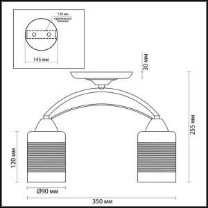 Люстра потолочная — 3030/2C — LUMION — Мощность 2*60W
