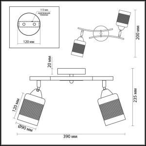 Люстра потолочная — 3030/2CA — LUMION — Мощность 2*60W