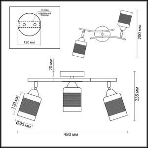 Люстра потолочная — 3030/3CA — LUMION — Мощность 3*60W