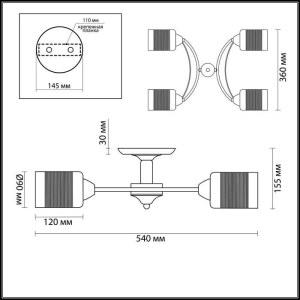 Люстра потолочная — 3030/4C — LUMION — Мощность 4*60W
