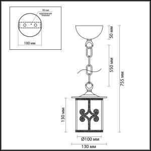 Подвес — 3125/1 — LUMION — Мощность 40W
