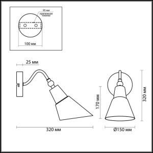 Бра — 3246/1W — LUMION — Мощность 60W