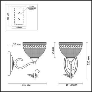 Бра — 3403/1W — LUMION — Мощность 40W
