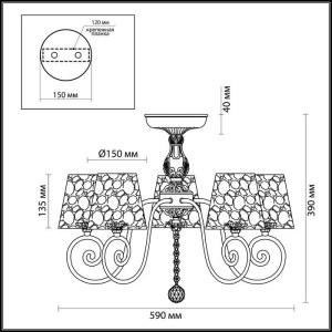Люстра потолочная — 3465/5C — LUMION — Мощность 5*60W