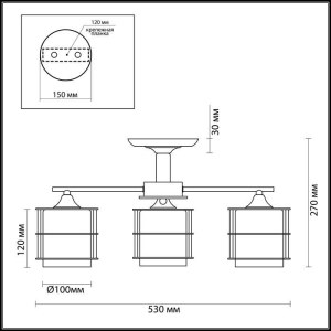 Люстра потолочная — 3504/3C — LUMION — Мощность 3*60W