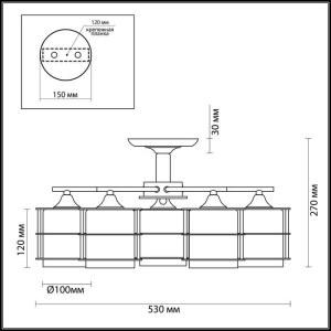 Люстра потолочная — 3504/5C — LUMION — Мощность 5*60W