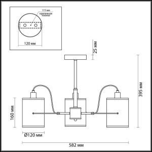 Люстра на штанге — 3522/3C — LUMION — Мощность 3*40W