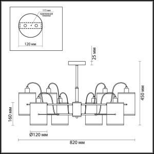 Люстра на штанге — 3522/8C — LUMION — Мощность 8*40W
