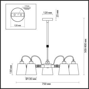 Люстра на штанге телескоп. — 3532/5C — LUMION — Мощность 5*60W
