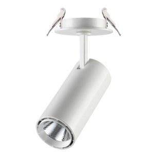 Встраиваемый светильник — 357548 — NOVOTECH 15W