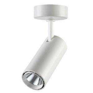 Накладной светильник — 357549 — NOVOTECH 15W