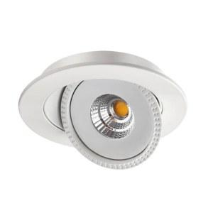 Ввстраиваемый светодиодный светильник — 357576 — NOVOTECH 15W
