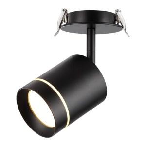 Встраиваемый светодиодный светильник — 357688 — NOVOTECH 9W