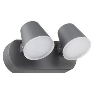 Ландшафтный настенный светильник — 357831 — NOVOTECH 20W