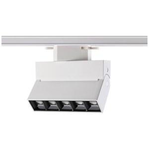 Трековый светодиодный светильник-357843-foto