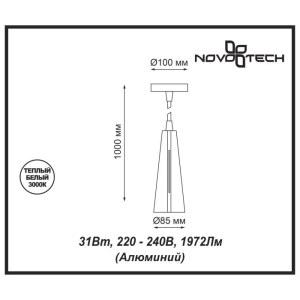 Накладной светодиодный светильник-357865-shema