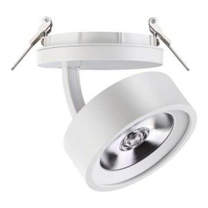Встраиваемый светодиодный светильник — 357875 — NOVOTECH 25W