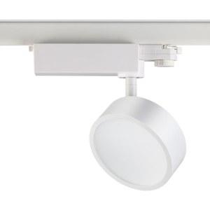Трековый светодиодный светильник-357880-foto