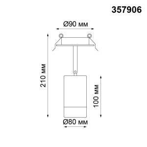 Встраиваемый светодиодный светильник-357906-shema