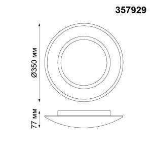 Накладной светодиодный светильник-357929-shema