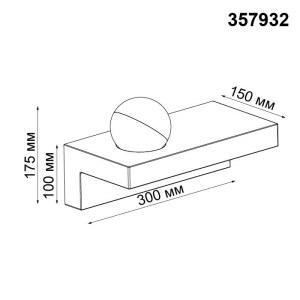 Накладной светодиодный светильник-357932-shema