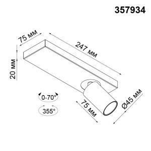 Накладной светодиодный светильник-357934-shema