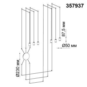 Накладной светодиодный светильник-357937-shema