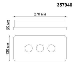 Накладной светодиодный светильник-357940-shema