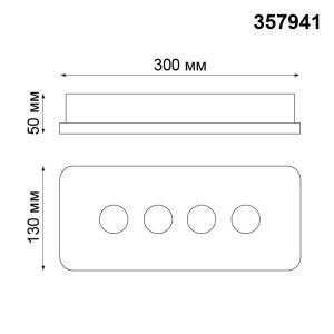 Накладной светодиодный светильник-357941-shema