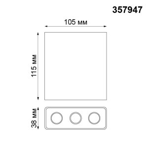 Накладной светодиодный светильник-357947-shema