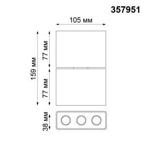 Накладной светодиодный светильник-357951-shema