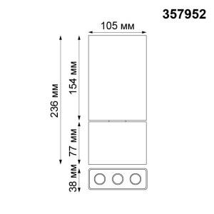 Накладной светодиодный светильник-357952-shema
