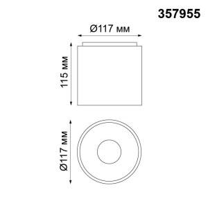 Накладной светодиодный светильник-357955-shema