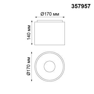 Накладной светодиодный светильник-357957-shema