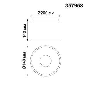 Накладной светодиодный светильник-357958-shema