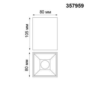 Накладной светодиодный светильник-357959-shema