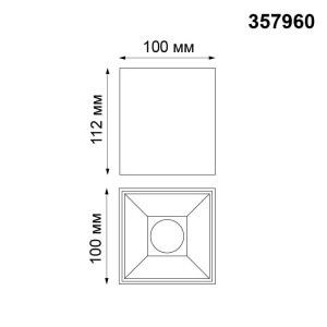 Накладной светодиодный светильник-357960-shema