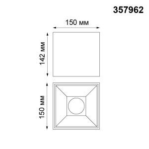 Накладной светодиодный светильник-357962-shema